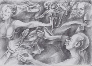 Иллюстрация к рассказу Вечная жизнь Зубова (2) (Флирт)