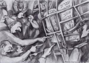 Суд над ивритом (мемуары Иосифа Бегуна) - бумага, карандаш, 2016 г.